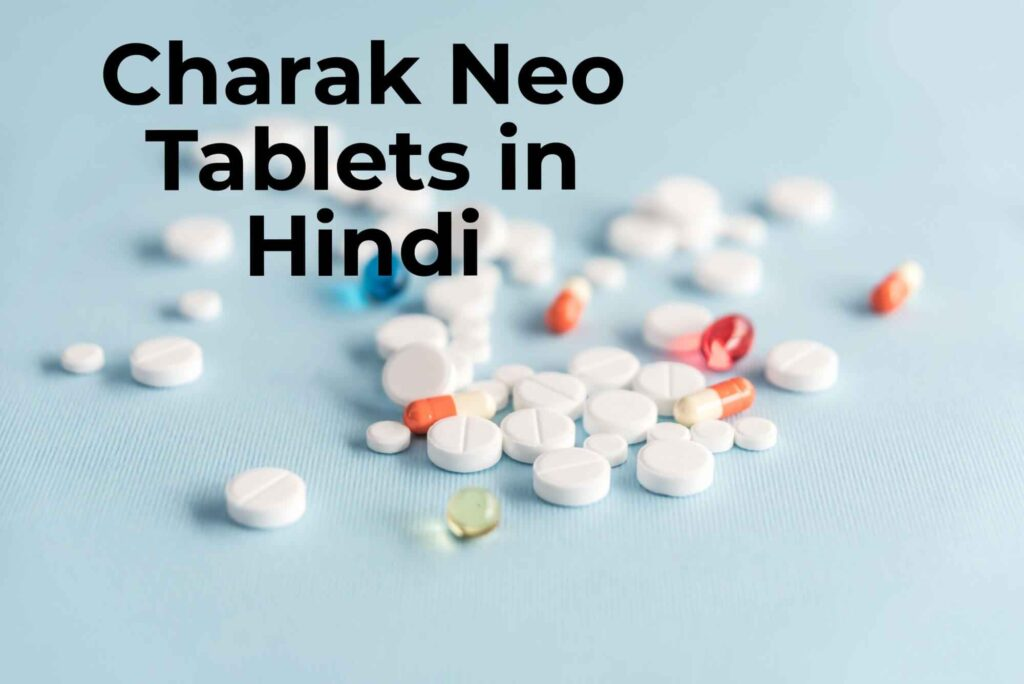 Neo tablet benefit in Hindi | Charak Neo Tablets in Hindi